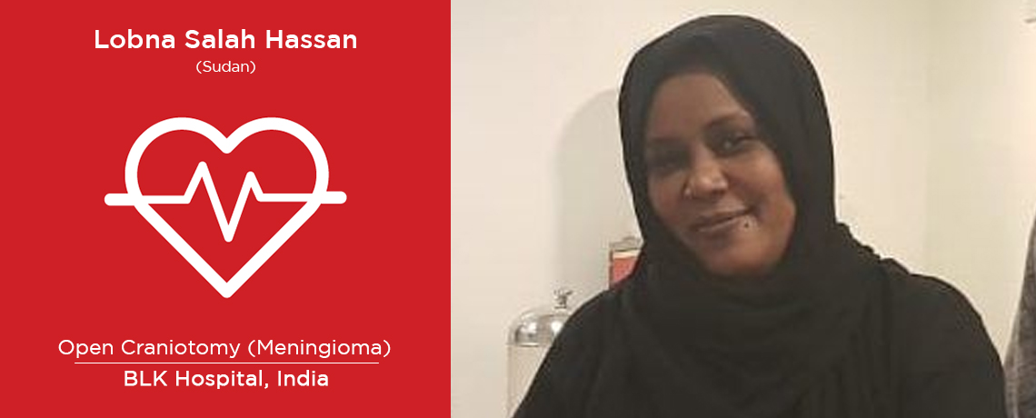 Successful Meningioma Treatment in India: A Case Study (Lobna From Sudan)