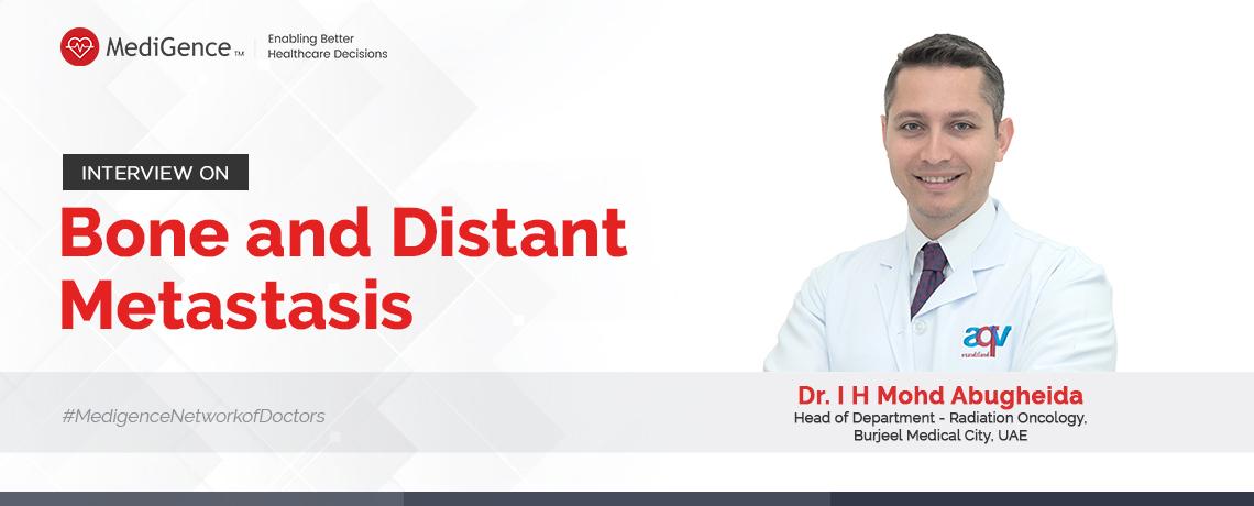 Интервью с врачом: д-р Ибрагим Хусни Мохд Абугейда