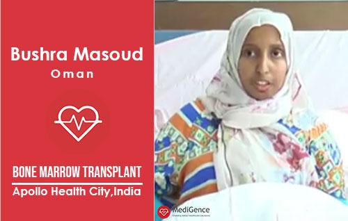 Bushra Masoud