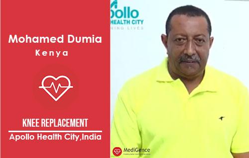 Mr.Mohamed Dumia